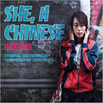 She, A Chinese - Score (CD)