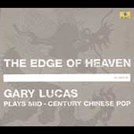 The Edge Of Heaven (CD)