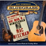 Bluegrass 1971 (CD)