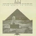 From Nubia To Cairo (CD)