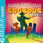 Soukous In Central Park, New York (CD)