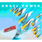 Angel Power (Remastered) (CD)