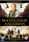 Bodyguards And Assassins (UK-import) (DVD)