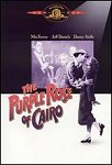 The Purple Rose Of Cairo (UK-import) (DVD)
