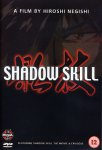 Shadow Skill - Complete Edition (UK-import) (DVD)