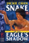 Snake In The Eagle's Shadow - Special Edition (UK-import) (DVD)