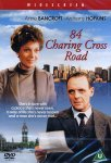 84 Charing Cross Road (UK-import) (DVD)