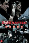 Ulvenatten - TV-serien (DVD)