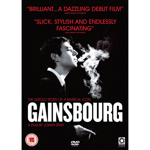 Gainsbourg (UK-import) (DVD)