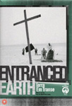 Entranced Earth (UK-import) (DVD)