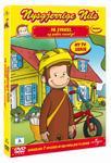 Salg sykkel
