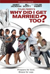 Why Did I Get Married Too? (DVD - SONE 1)
