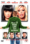 How To Make Love To A Woman (DVD)