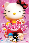 Hello Kitty - Vol. 2 (DVD)