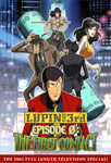 Lupin The 3rd - Episode 0: The First Contact (DVD - SONE 1)