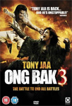 Ong Bak 3 (UK-import) (DVD)