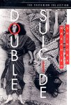 Double Suicide - Criterion Collection (DVD - SONE 1)