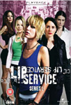 Lip Service - Sesong 1 (UK-import) (DVD)
