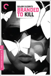 Branded To Kill - Criterion Collection (DVD - SONE 1)