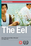 The Eel (UK-import) (DVD)