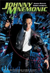 Johnny Mnemonic (DVD - SONE 1)