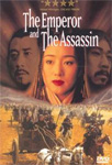The Emperor And The Assassin (DVD - SONE 1)