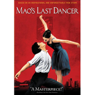 Mao's Last Dancer (DVD - SONE 1)