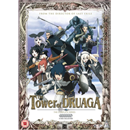 The Tower Of Druaga - The Compelete Series (UK-import) (DVD)