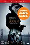 Produktbilde for Arven (DVD)