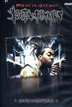Busta Rhymes - Break Ya Neck With Busta Rhymes: Unauthorized (DVD - SONE 1)