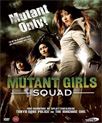 Mutant Girls Squad (DVD)
