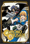 Chrono Crusade - The Complete Series (DVD - SONE 1)