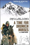 A Time For Drunken Horses (DVD - SONE 1)