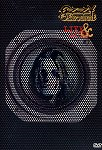 Ozzy Osbourne - Live And Loud (DVD - SONE 1)