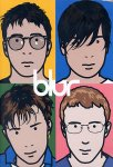 Blur - The Best Of (DVD)