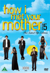 How I Met Your Mother - Sesong 5 (DVD)
