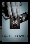 Pale Flower - Criterion Collection (DVD - SONE 1)