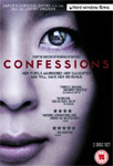Confessions (UK-import) (DVD)