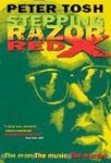 Peter Tosh - Stepping Razor: Red X (DVD - SONE 1)