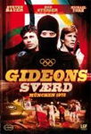 Sword Of Gideon: Munchen 1972 (DVD)