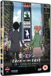 Eden Of The East - The King Of Eden (UK-import) (DVD)