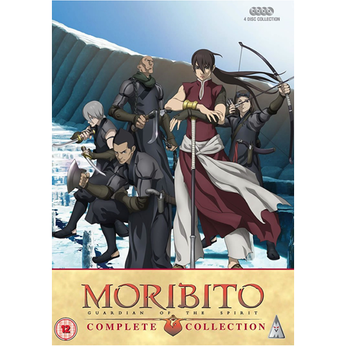 Moribito: Guardian Of The Spirit - Complete Collection (UK-import) (DVD)