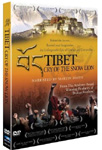 Tibet: Cry Of The Snow Lion (UK-import) (DVD)
