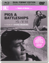 Pigs & Battleships (UK-import) (Blu-ray + DVD)