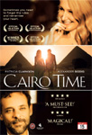 Cairo Time (DVD)