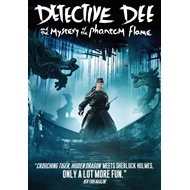Detective Dee - Mystery Of The Phantom Flame (DVD - SONE 1)