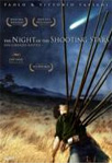 The Night Of The Shooting Star (DVD)