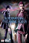 Supernatural - The Anime Series (DVD)