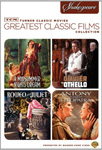 TCM Greatest Classics - Shakespeare (DVD - SONE 1)