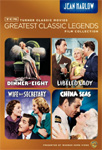 TCM Greatest Classic Legends - Jean Harlow (DVD - SONE 1)